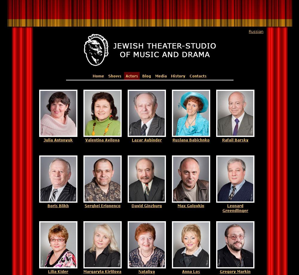 work-jdtheater-actors